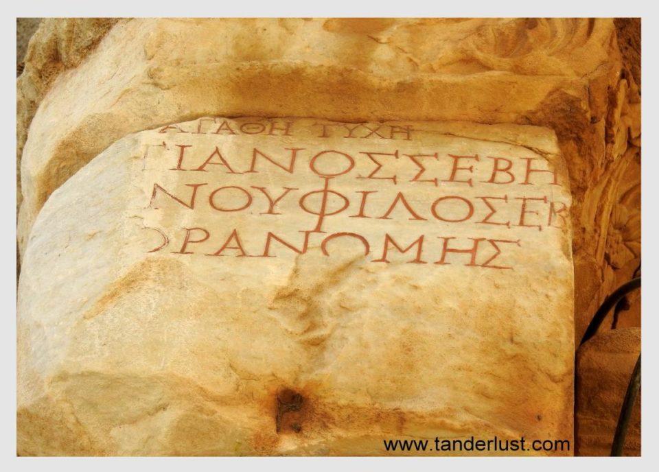 Ancient script written on the rocks of ephesus