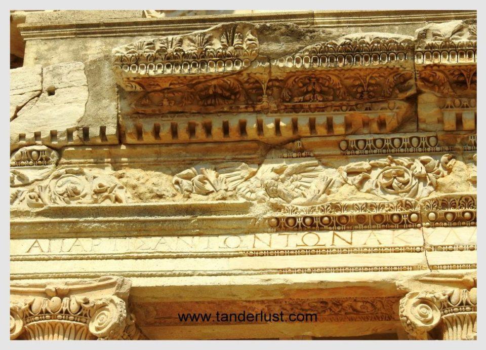 Ancient Art work
