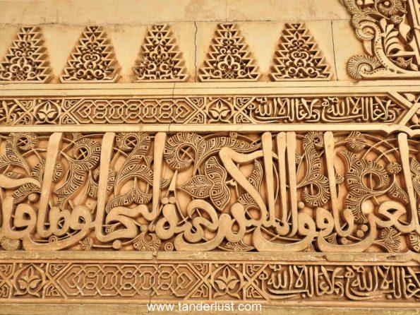 Nasrid palace Alhambra Granada Spain