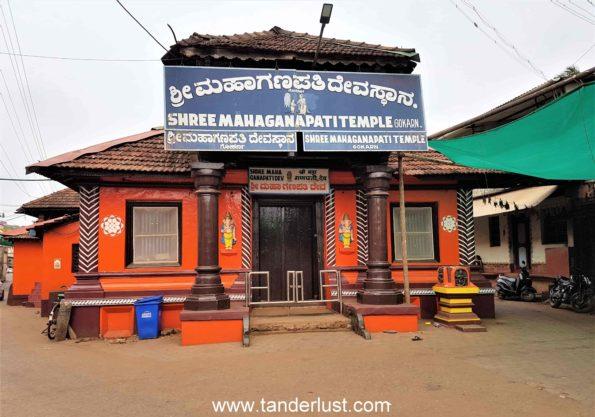 mahaganapati temple gokarna